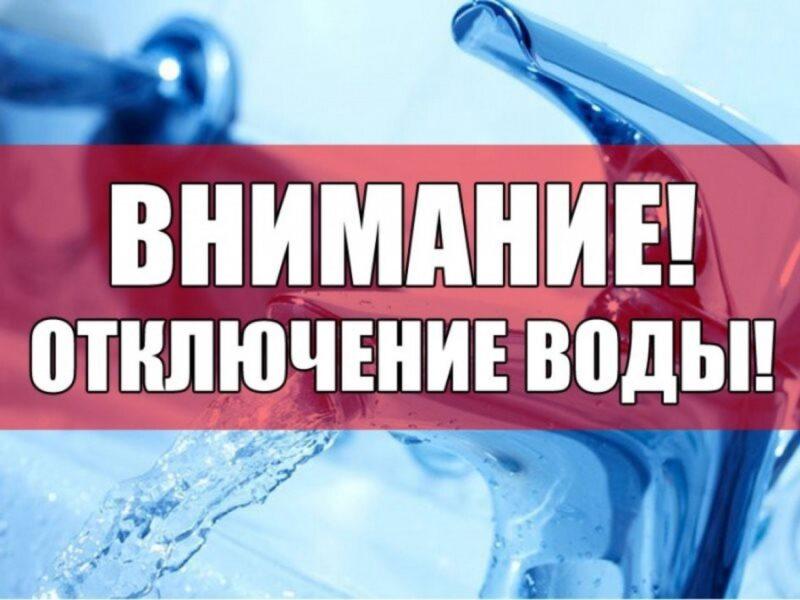 Сообщение для жителей Конаково и Конаковского района