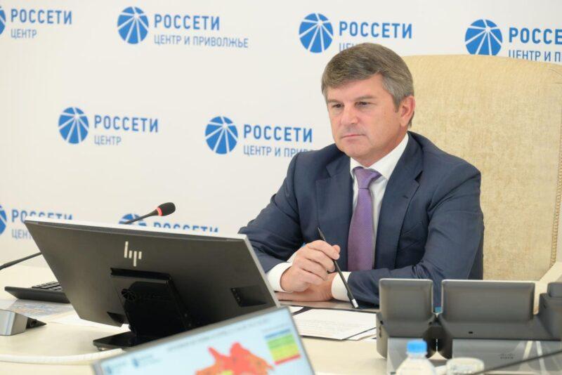 Игорь Маковский провел заседание Штаба «Россети Центр»