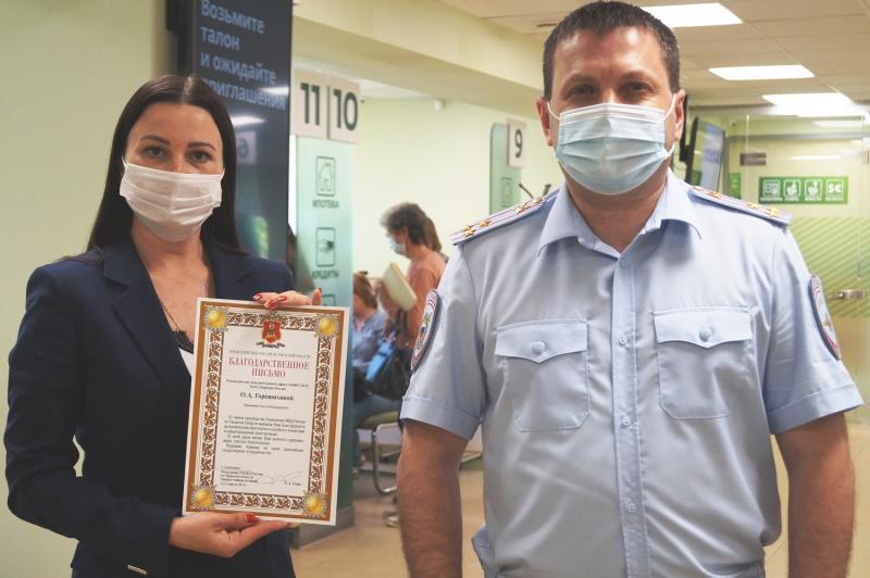 Сотрудники банка в Тверской области не дали мошенникам обмануть женщину