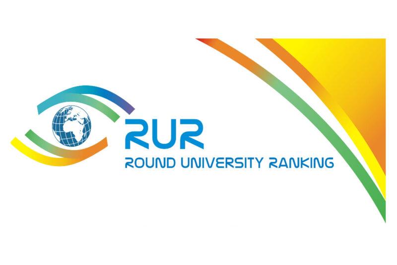 ТвГТУ – В мировых рейтингах агенства RUR в области естественных и технических наук