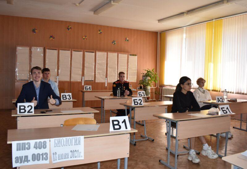 Тверские школьники сдают последние экзамены