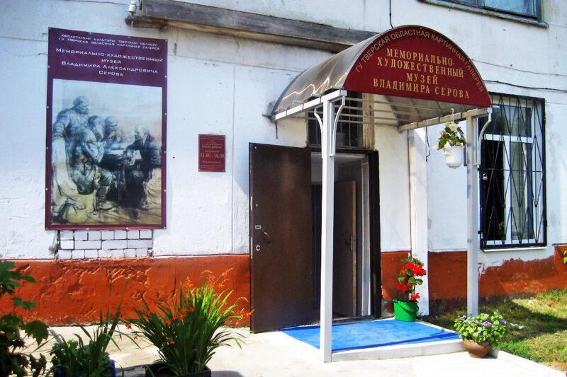 """В музее Серова под Тверью продолжает работу выставка """"Виртуоз линии"""""""