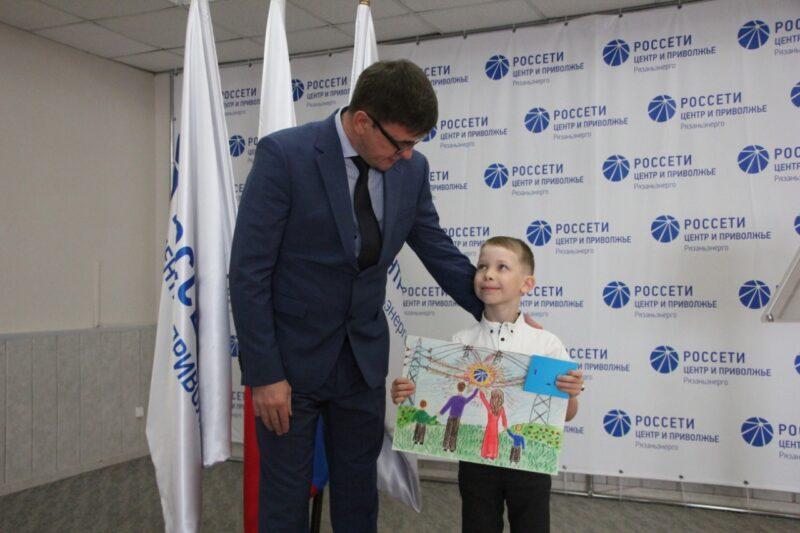 В «Россети Центр» и «Россети Центр и Приволжье» прошло награждение победителей масштабного конкурса рисунков «Работа энергетиков глазами детей»