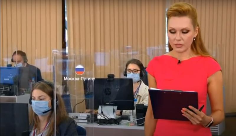 Работу волонтеров Бологовского района отметили на прямой линии с Президентом РФ