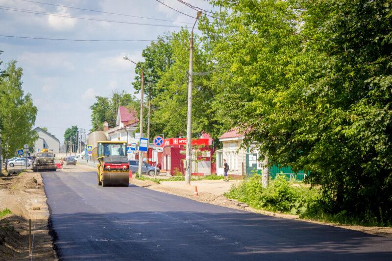 В Лихославле начали ремонт улицы Советской