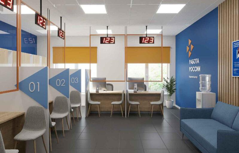 В Тверской области модернизируют центры занятости