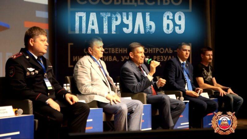"""""""Патруль 69"""" о нетрезвом водителе, нарушениях ПДД и транспорте будущего"""