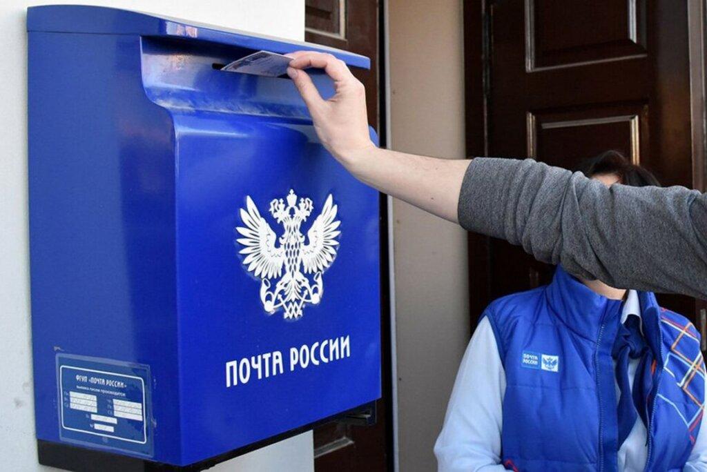 Тверские сотрудники почты стали призерами макрорегионального этапа конкурса профмастерства Почты России