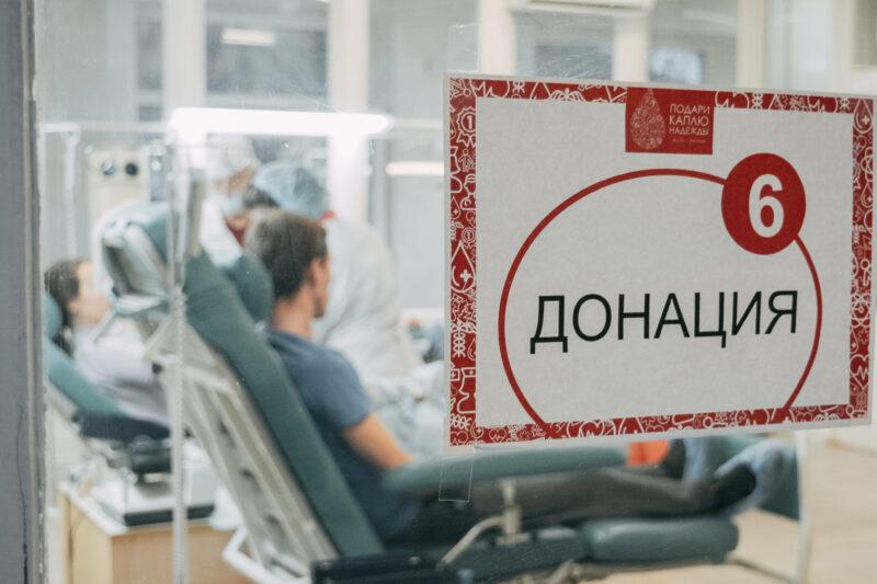 Для предпринимателей Тверской области организуют День донора