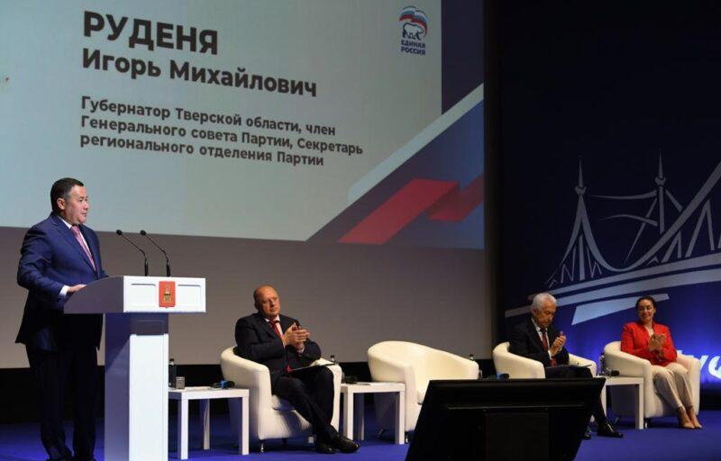 Игорь Руденя примет участие в выборах на пост губернатора Тверской области