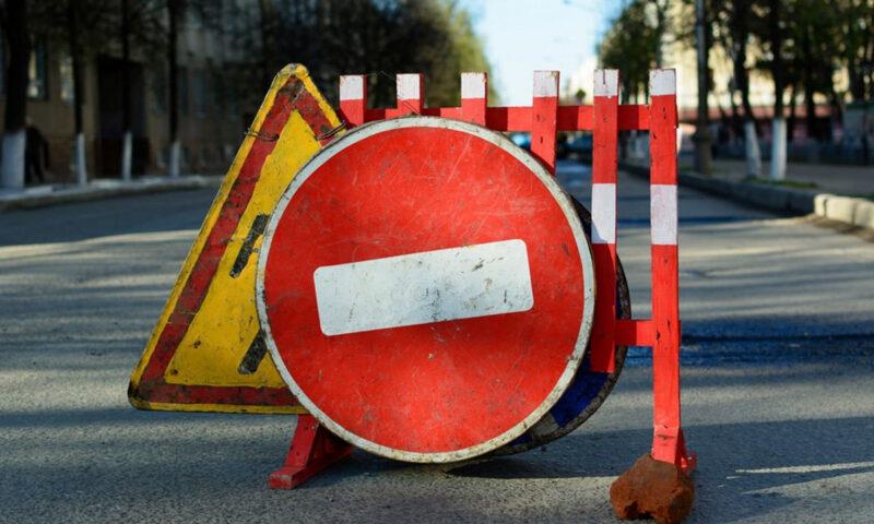 В Твери на два месяца перекроют улицу Учительскую