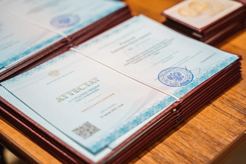 Знания на вес золота: Академическая гимназия ТвГУ выпустила рекордное число медалистов