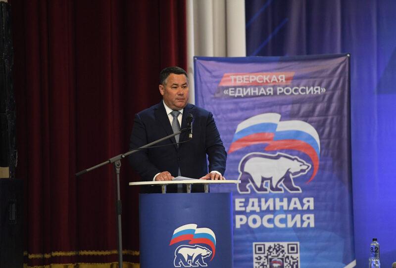 Игорь Руденя встретился с представителями первичных и местных отделений партии «Единая Россия»