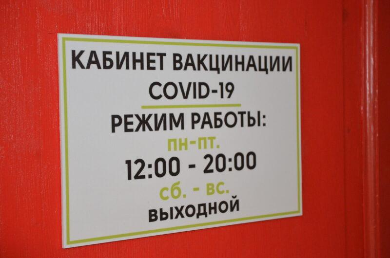 В Твери на площадке фитнес-клуба «Атлетик Джим» работает новый прививочный пункт