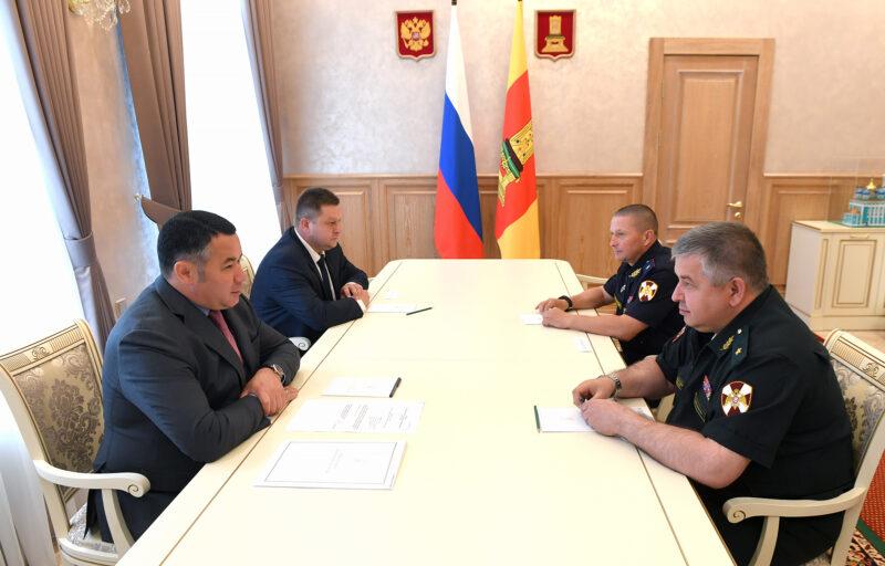 Губернатор Тверской области провёл встречу с начальником Управления Росгвардии Александром Пляскиным