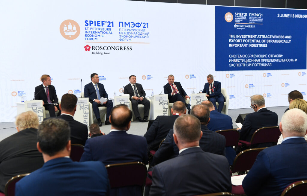 Игорь Руденя на сессии ПМЭФ-2021 рассказал о развитии в Тверской области машиностроения и других ключевых отраслей  промышленности