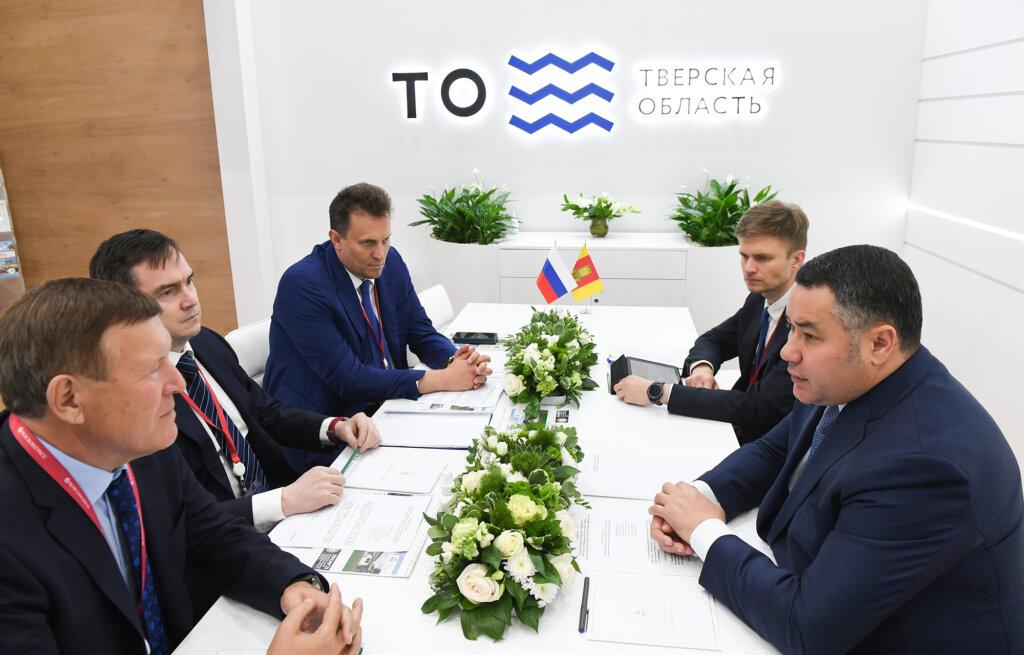 В Тверской области будет создан новый деревоперерабатывающий холдинг