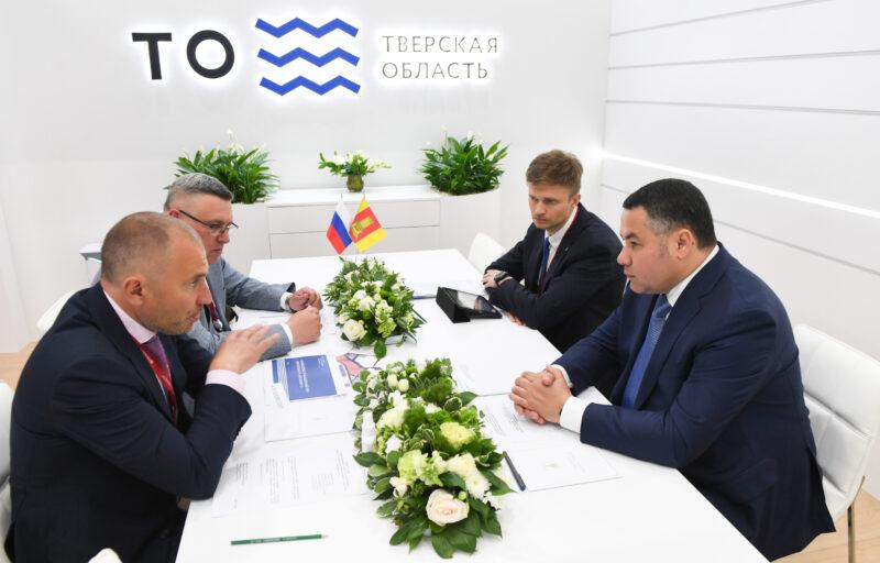 В Тверской области в  «Боровлево-3» построят завод по производству экологически чистой бумажной упаковки