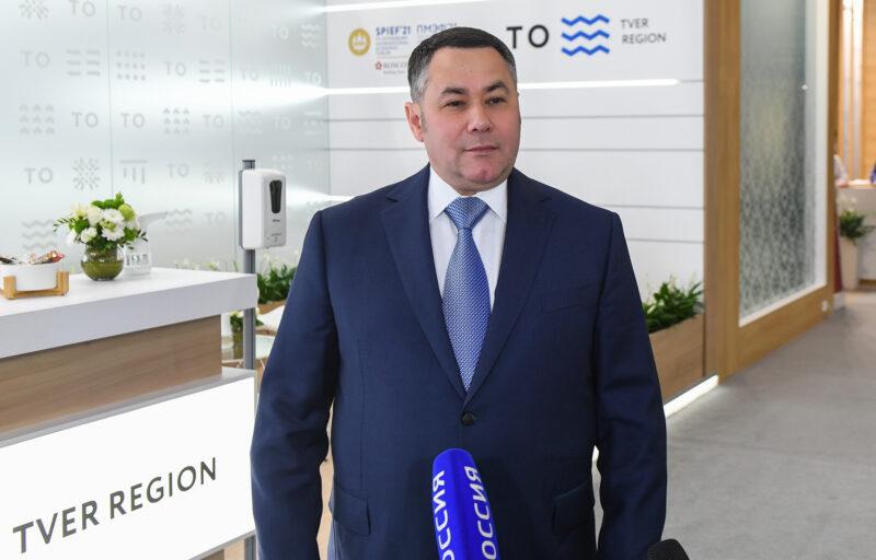 верская область в первый день ПМЭФ-2021 заключила соглашения по инвестпроектам на общую сумму 60 млрд рублей