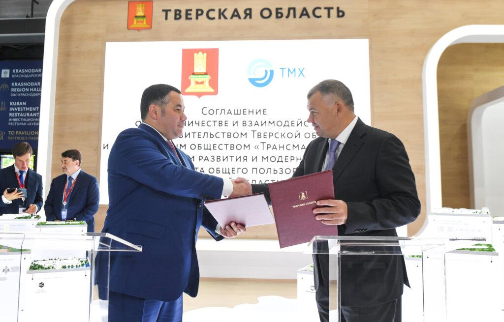 Тверская область будет сотрудничать с «Трансмашхолдингом» для развития общественного транспорта в регионе