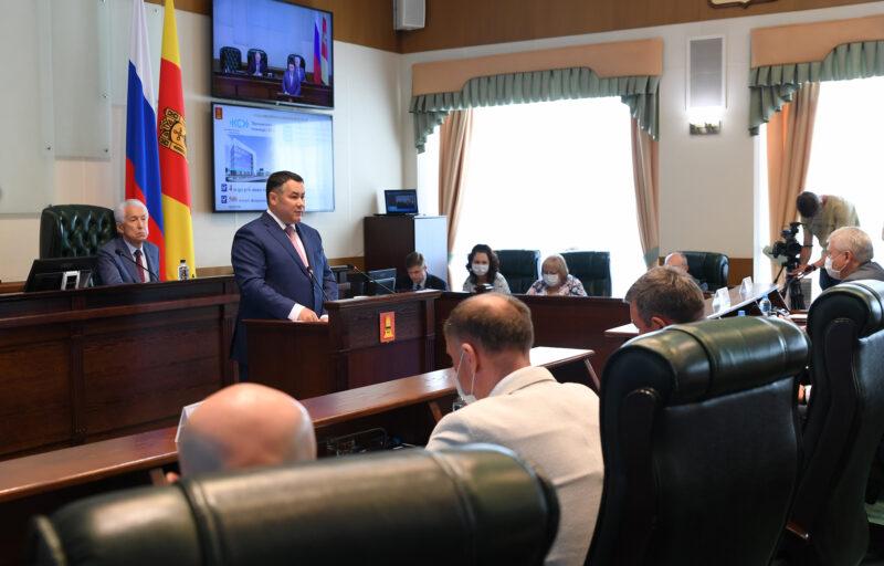 В Тверской области больше чем на тысячу увеличилось количество многодетных семей за 2020 год
