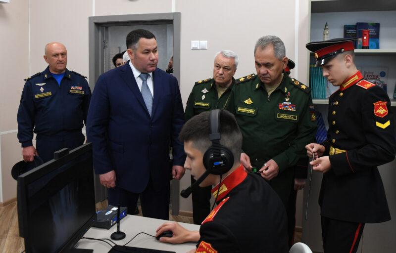 Министр обороны РФ Сергей Шойгу и губернатор Игорь Руденя посетили Тверское суворовское военное училище