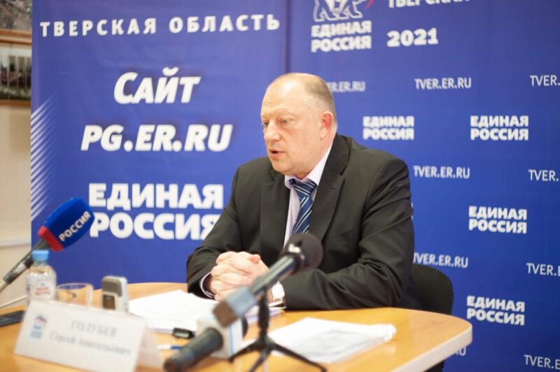 Сергей Голубев провел брифинг по итогам предварительного голосования