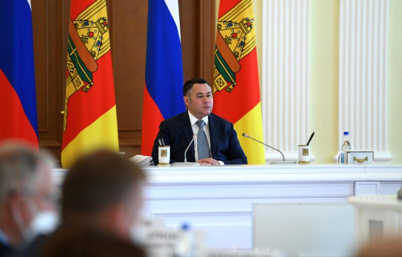 Малый и средний бизнес Тверской области получили господдержку в 2020 году