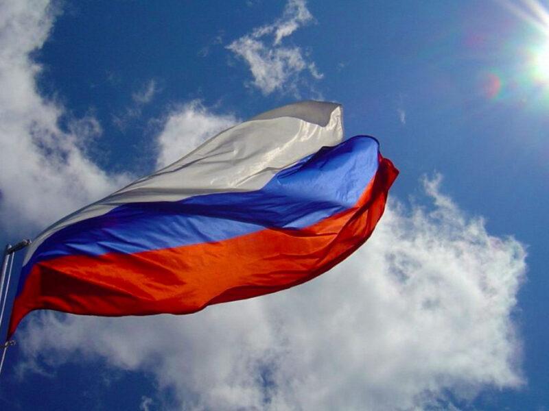В Тверской области пройдет викторина ко Дню России