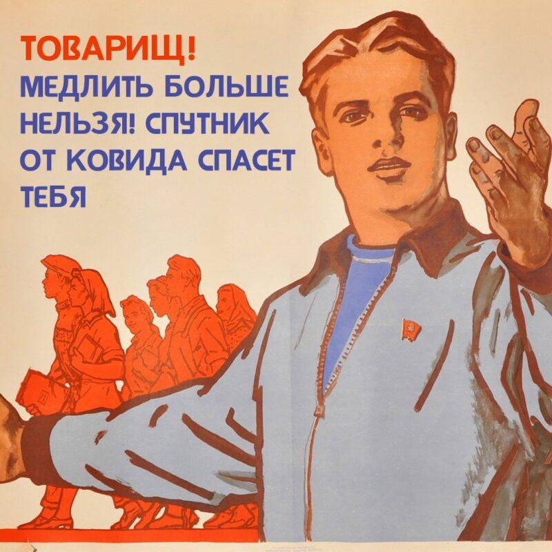 Тверской педагог написал антиковидную версию известного стихотворения
