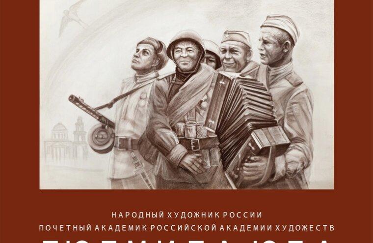 В Ржеве открывается выставка работ Людмилы Юги и Николая Давыдова