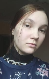 В Тверской области продолжаются поиски Анастасии Зайцевой