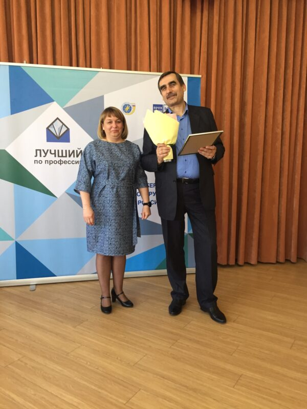 Почта России назвала лучших сотрудников по 4 основным профессиям в Тверской области