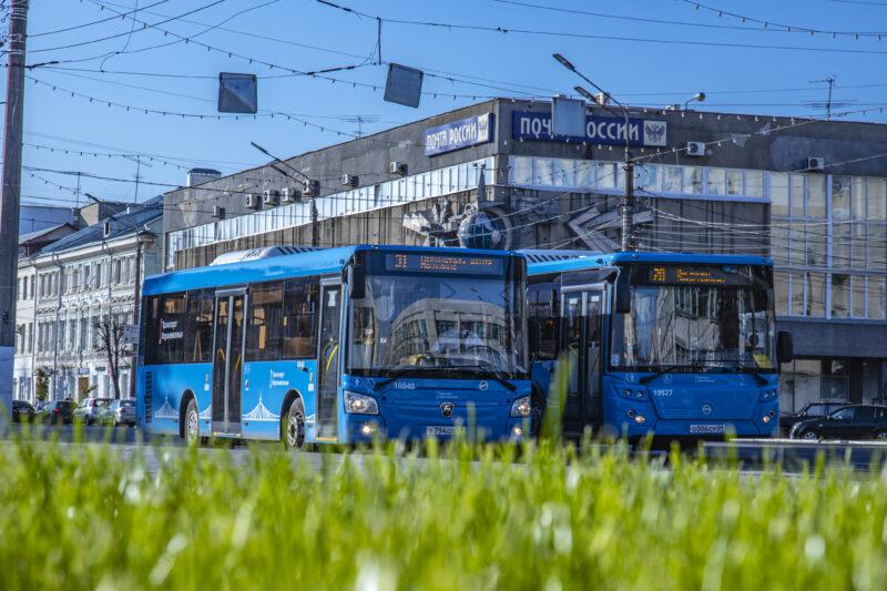 """В мобильном приложении """"Волга"""" жители Твери сами выбрали название нового раздела"""