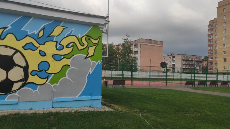 В Твери открылась инклюзивная детская площадка
