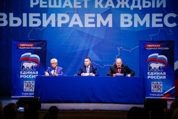 """Игорь Руденя: """"молодежь сегодня - это те, кто двигает обновления"""""""