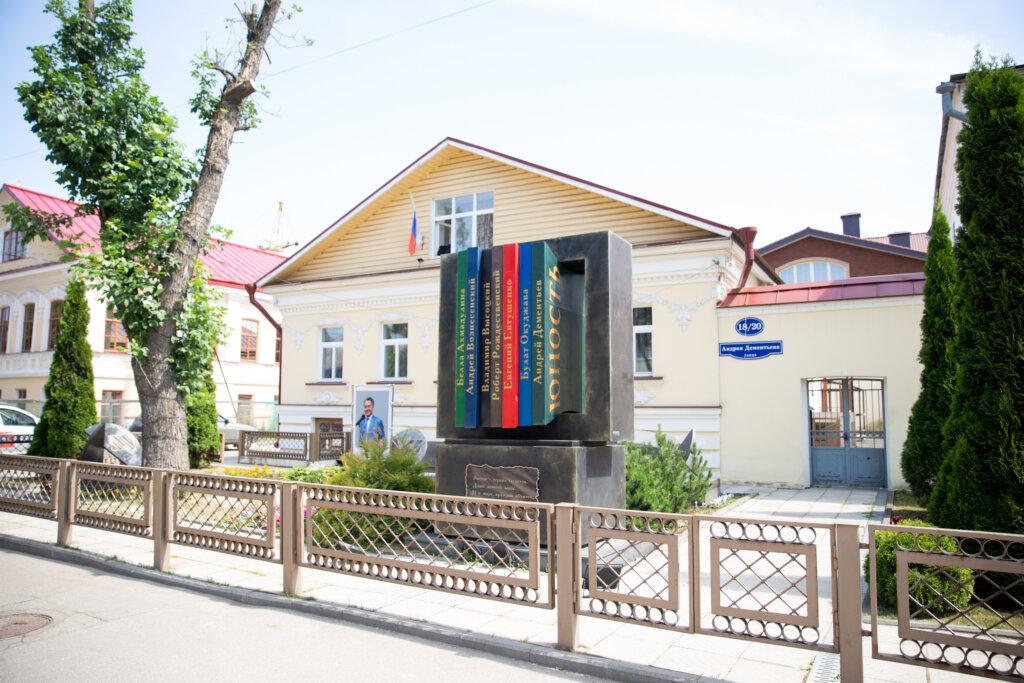 В Твери в «Доме поэзии Андрея Дементьева» прошли мероприятия в память о поэте