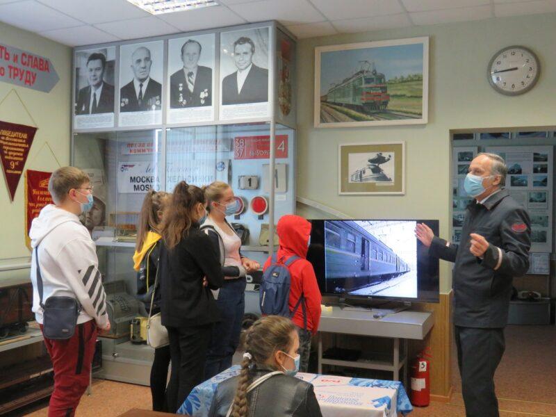 Юные жители Конаковского района побывали в музее тверских железнодорожников