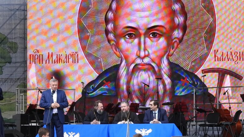 Грандиозным шоу закончились в Калязине макарьевские торжества