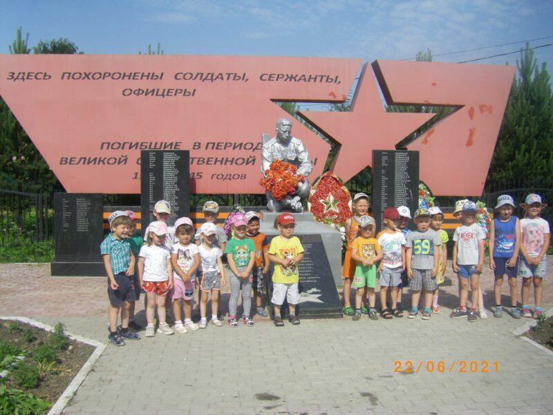 Восьмидесятую годовщину начала Великой Отечественной войны отметили в Ржевском районе