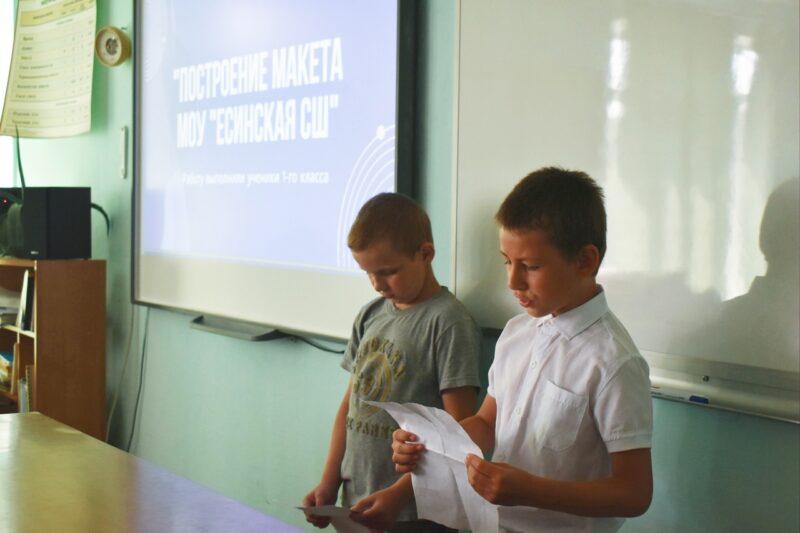 Участники детского лагеря в Ржевском районе стали настоящими учеными-проектировщиками