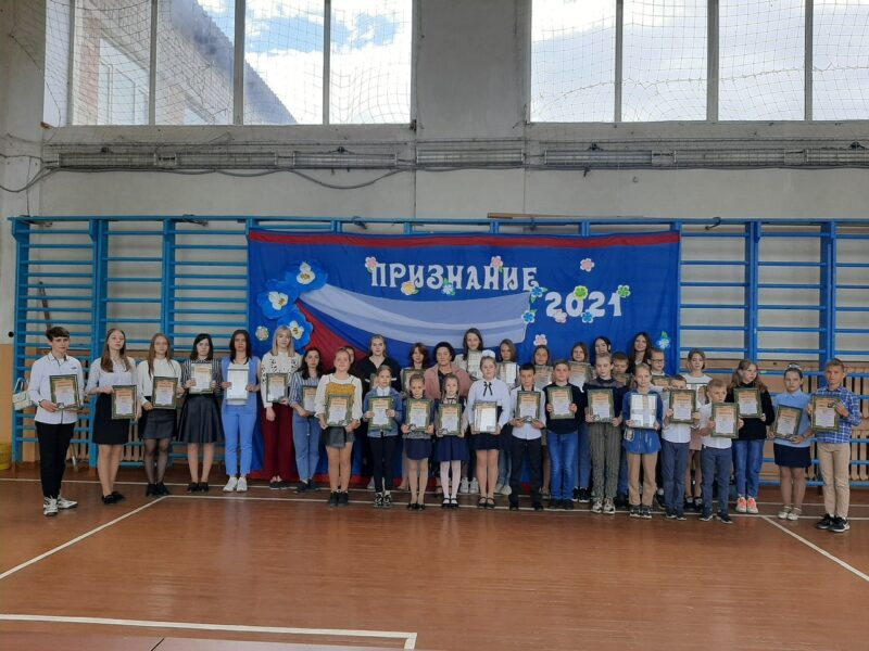 В Торопце школьники получили «Признание»