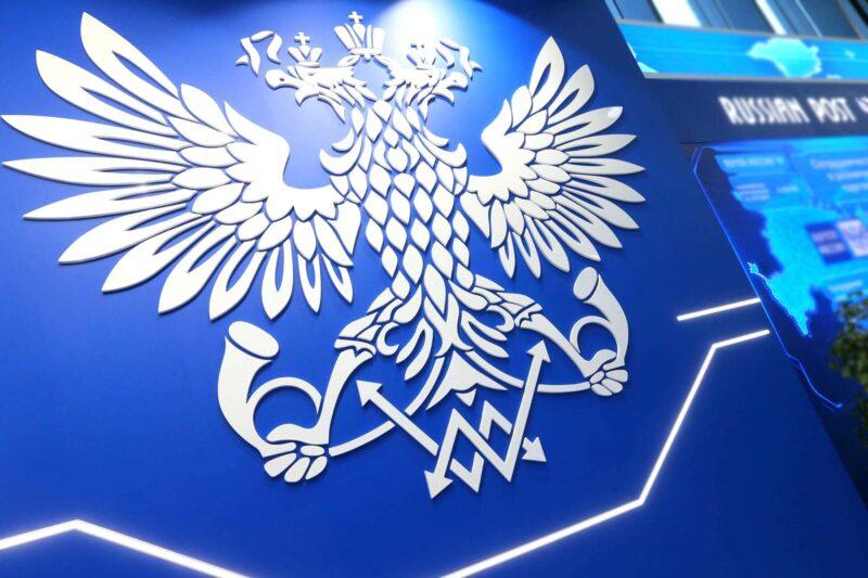 Клиенты Почты России с начала июля 2021 могут оформить подписку печатных изданий на следующее полугодие