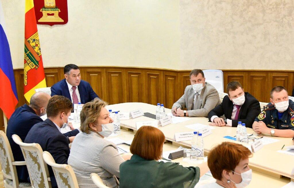 На заседании регионального штаба обсудили проведение дополнительных антиковидных мер в Тверской области