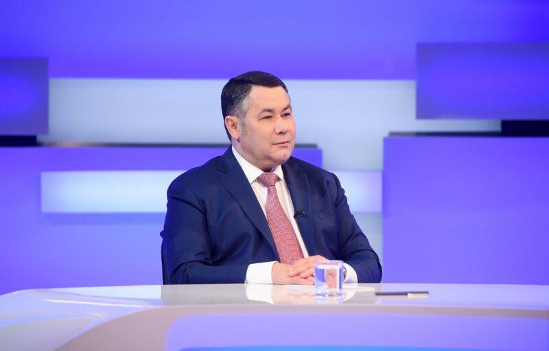 Губернатор в прямом эфире расскажет о ситуации в Тверской области