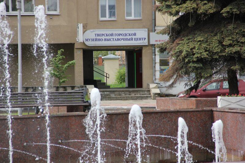 В Тверском музейно-выставочном центре пройдет вечер поэзии и живой музыки