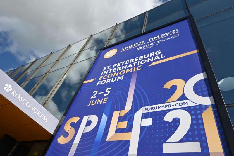 На Петербургском международном экономическом форуме-2021 делегацию Тверской области возглавляет Игорь Руденя