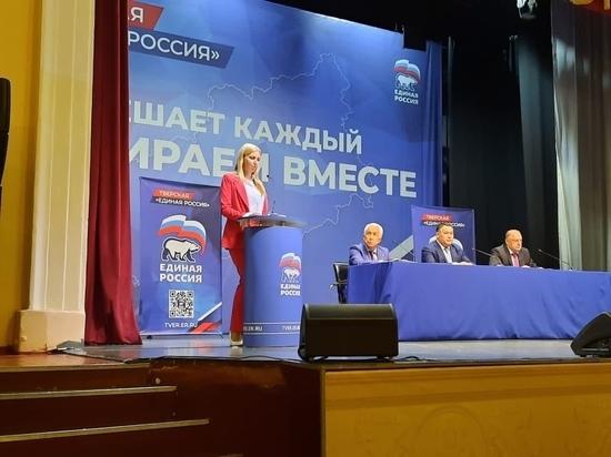 Делегаты из Оленино прибыли на конференцию регионального отделения «Единой России»