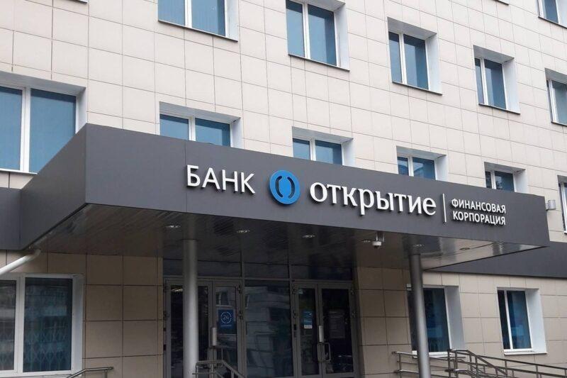 Дмитрий Космодемьянский прокомментировал тему о ключевой ставке как взгляда в будущее