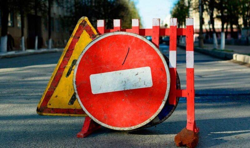 В Твери улицу Крылова перекрыли из-за ремонтных работ